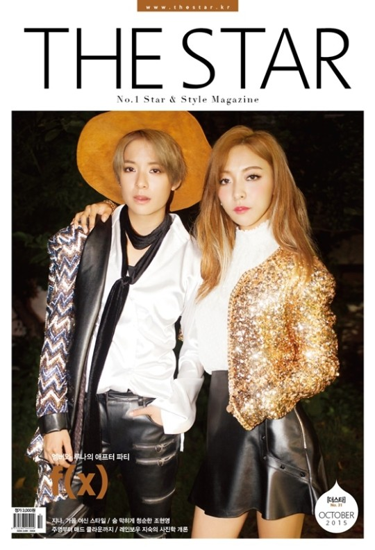 Photoshoot Amber And Luna For The Star Celebrity Photos Onehallyu
