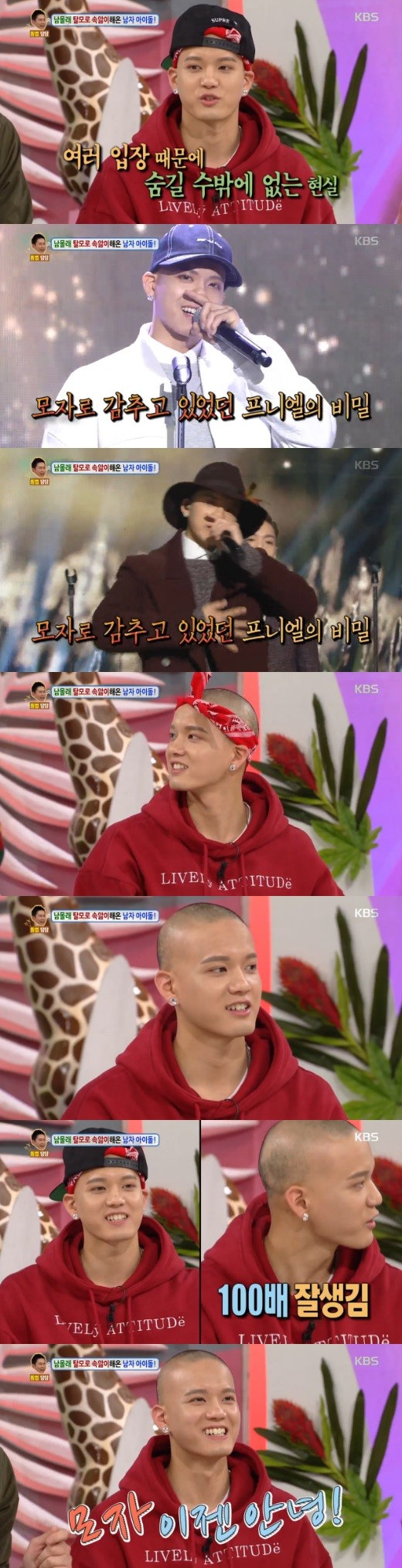 Peniel Thanks Fans and Public for Their Support After Revealing His Extreme Hair Loss Condition