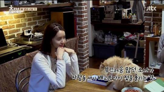 소녀시대 윤아, '효리네 민박' 반려동물에 아쉬운 작별 인사   인스티즈