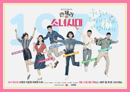 [STARCAST] Eczanedeki Yakışıklı Genç Lee Jong Hyun