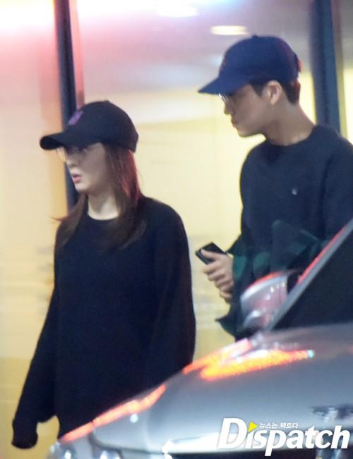 Confirmed dating kpop