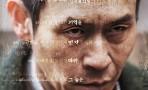 '살인자의 기억법', 14일째 박스오피스 1위…217만