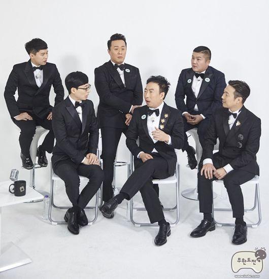 [단독] '무한도전', 13년 꿈 이룬다...시즌1 종방연 개최