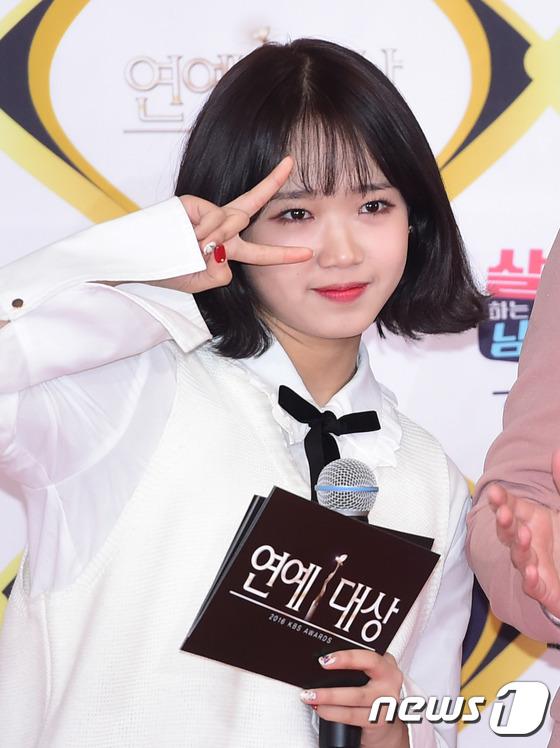 아이오아이 최유정, '너무너무너무 귀여운 브이~'