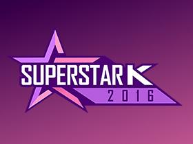 슈퍼스타K 2016