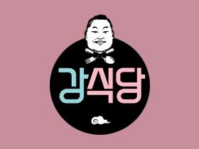 신서유기 외전 강식당